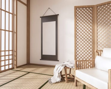 What it is a Tatami Room and What is its Purpose?